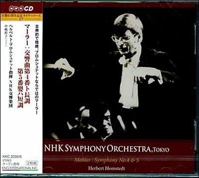 Herbert Blomstedt 말러: 교향곡 4번, 5번 - 헤르베르트 블롬슈테트 (Mahler: Symphonies Nos. 4 & 5)