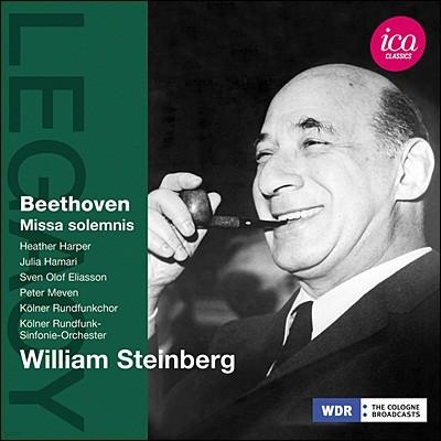 William Steinberg 윌리엄 스타인버그 레거시 - 베토벤: 장엄미사 (Legacy - Beethoven: Missa Solemnis Op.123)