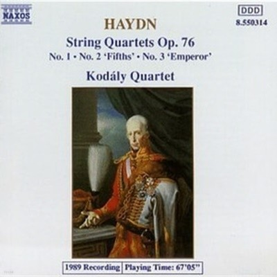 Kodaly Quartet / 하이든 : 현악 사중주 60, 61 '오도', 62번 '황제'(수입/8550314)