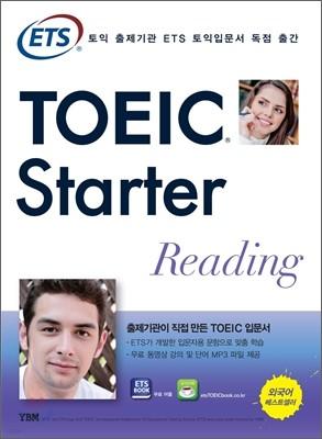 ETS TOEIC Starter Reading 이티에스 토익 스타터 리딩