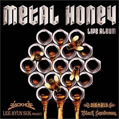 메탈 허니 라이브 앨범 : Metal Honey