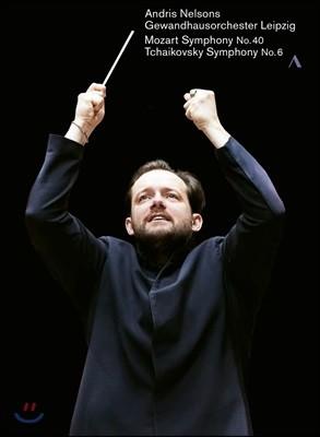 Andris Nelsons 모차르트: 교향곡 40번 / 차이코프스키: 교향곡 6번 '비창' (Mozart: Symphony K.550 / Tchaikovsky: Symphony Op.74)
