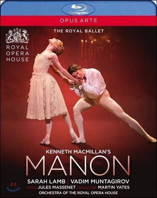 Martin Yates 케네스 맥밀란 / 줄 마스네: 마농 (Kenneth Macmillan's Manon)