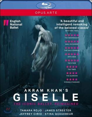 English National Ballet 아크람 칸: 발레 `지젤` (Akram Khan's Giselle)