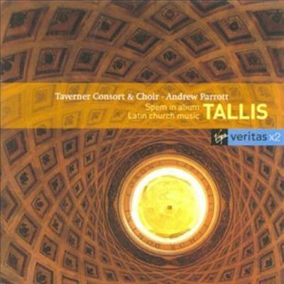 탈리스 : 라틴 교회 음악 (Tallis : Latin Church Music) (2CD) - Taverner Consort & Choir