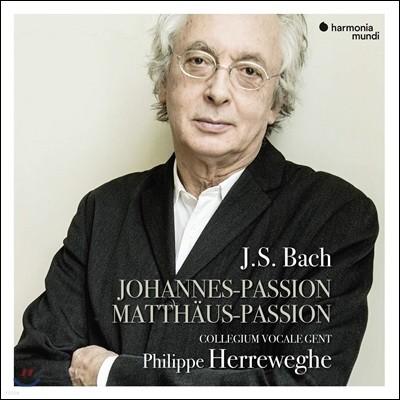 Philippe Herreweghe 바흐: 요한 수난곡, 마태 수난곡 - 필립 헤레베헤 (Bach: St John & Matthew Passion)