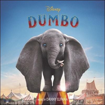 팀 버튼의 '덤보' 영화음악 (Dumbo OST by Danny Elfman 대니 엘프먼)