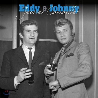 Eddy & Johnny (에디 & 조니) - Jeunes Canailles [2LP]