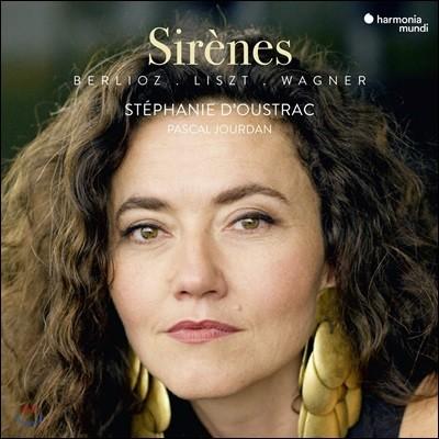 Stephanie d'Oustrac 스테파니 두스트라크 가곡, 오페라 아리아 모음집 (Sirenes - Lieder and Melodies - Liszt / Berlioz / Wagner)