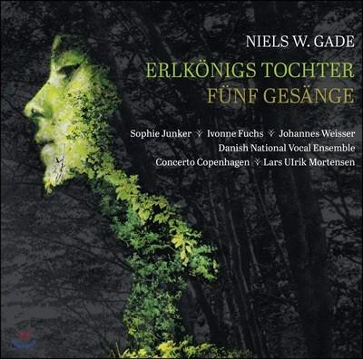 Lars Ulrik Mortensen 닐스 가데: 칸타타 `마왕의 딸`, 다섯 개의 노래 (Niels Gade: Erlkonigs Tochter, Funf Gesange)