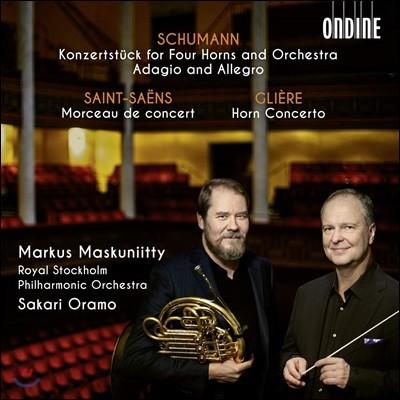 Markus Maskuniitty 슈만: 4대의 혼을 위한 소협주곡 / 생상스: 연주회용 소품/글리에르: 혼 협주곡
