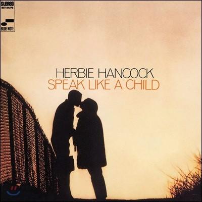 Herbie Hancock (허비 행콕) - Speak Like a Child