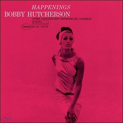Bobby Hutcherson (바비 허처슨) - Happenings