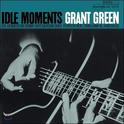 Grant Green (그랜트 그린) - Idle Moments