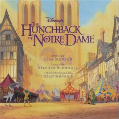 O.S.T. - 노트르담의 꼽추 (Hunchback of Notre Dame) (Sounftrack)