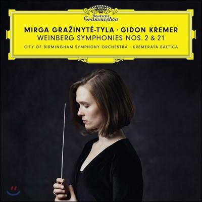 Mirga Grazinyte-Tyla 미치슬라프 바인베르크: 교향곡 2, 21번 (Mieczyslaw Weinberg: Symphonies Op. 30, 152)