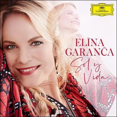 Elina Garanca 중남미 노래와 칸초네 '태양과 인생' (Sol y Vida)