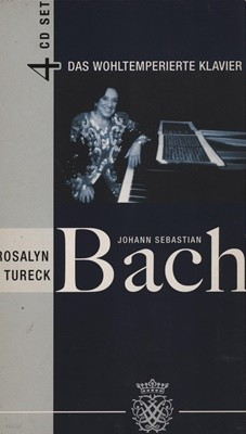 바흐 : 24개의 전주곡과 푸가 1-2권 (4 for 2) (Bach : The Well-Tempered Clavier BWV 846-893)