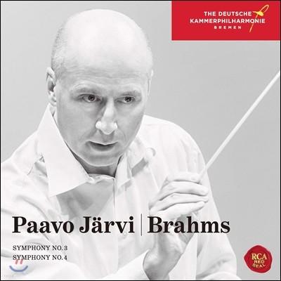 Paavo Jarvi 브람스: 교향곡 3번 4번 - 파보 예르비 (Brahms: Symphony No.3, No.4)
