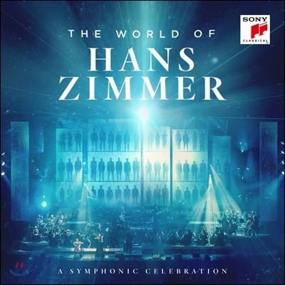 한스 짐머 영화음악 오케스트라 연주 앨범 (The World of Hans Zimmer - A Symphonic Celebration) [3LP]