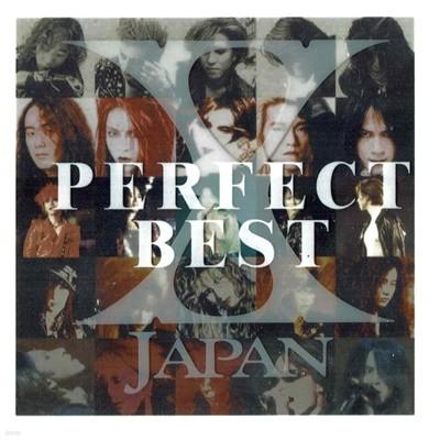 X-JAPAN - PERFECT BEST [3DISC][일본반][배송비무료][반품절대불가]