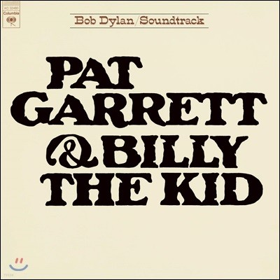관계의 종말 영화음악 (Pat Garrett & Billy The Kid OST by Bob Dylan) [LP]