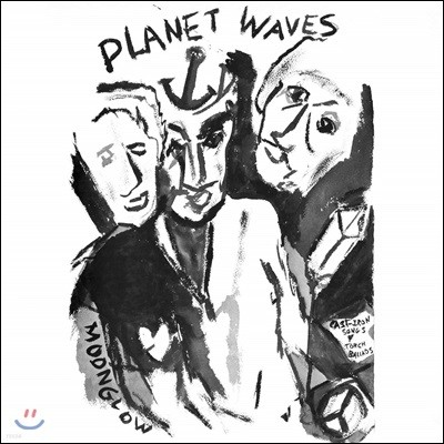Bob Dylan & The Band  - Planet Waves [LP]