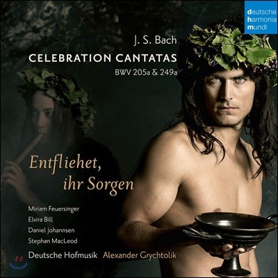 Alexander Grychtolik 바흐: 칸타타 BWV 205a, 249a (Bach: Celebration Cantatas)