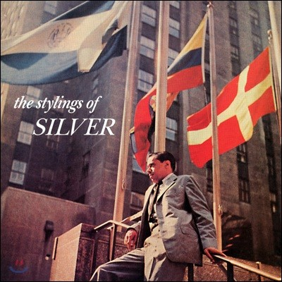 The Horace Silver Quintet (호레이스 실버 퀸텟) - The Stylings Of Silver [LP]