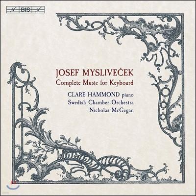 Clare Hammond 요제프 미슬리베체크: 건반을 위한 작품 전곡집 (Josef Myslivecek: Complete Music for Keyboard)