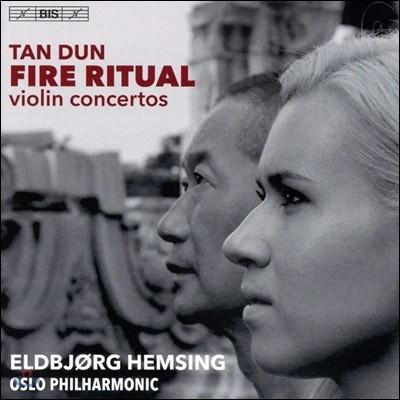 Eldbjorg Hemsing 탄 둔: 바이올린 협주곡 - 불의 의식, 랩소디와 판타지아 (Tan Dun: Fire)