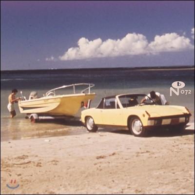 누메로 그룹 레이블 요트 록 모음집 (Seafaring Strangers: Private Yacht)