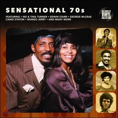 1970년대 명곡 모음집 (Sensational 70s) [LP]