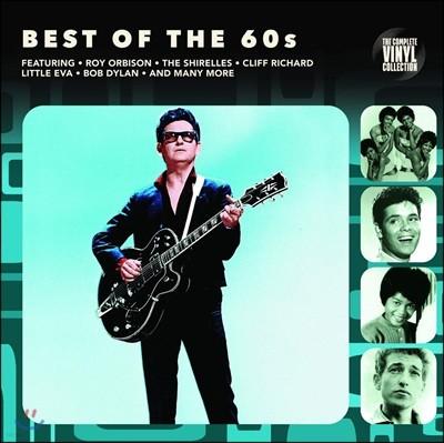 1960년대 명곡 모음집 (Best of 60s) [LP]