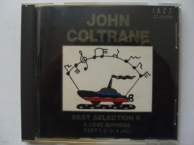 수입 CD / 존 콜트레인 John Coltrane: Best Selection