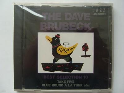 수입 CD / 데이브 브루벡 Dave Brubeck: Best Selection(미개봉)