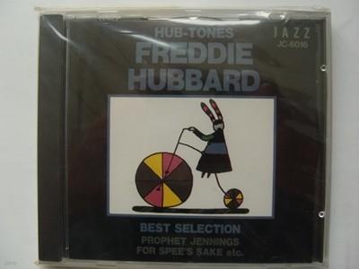 수입 CD / 프레디 허버드 Freddie Hubbard: Best Selection(미개봉)