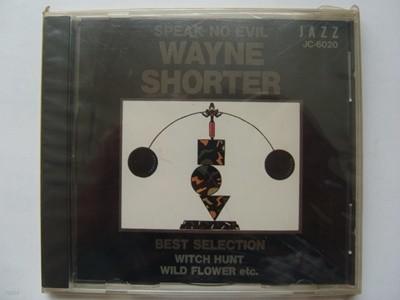 수입 CD / 웨인 쇼터 Wayne Shorter: Best Selection(미개봉)