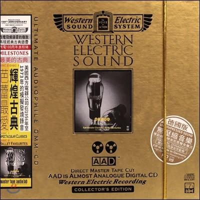 웨스턴 일렉트릭 시스템 클래식 음악 모음집 1/2 (WE 100th Anniversary Milestones 01/02)