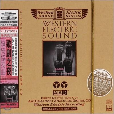 웨스턴 일렉트릭 시스템 클래식 음악 모음집 3/4 (WE 100th Anniversary Milestones-03/04)
