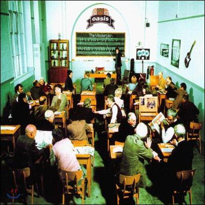 Oasis (오아시스) - The Masterplan