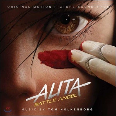 알리타: 배틀 엔젤 영화음악 (Alita: Battle Angel OST by Tom Holkenborg) [LP]