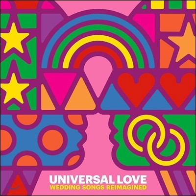 사랑 노래 모음집 (Universal Love - Wedding Songs Reimagined) [LP]