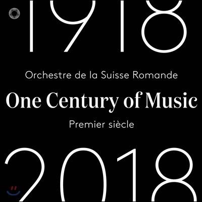 스위스 로망드 관현악단 100주년 기념 앨범 (Orchestre de la Suisse Romande - One Century of Music 1918-2018)
