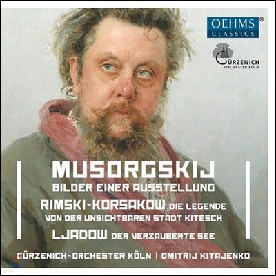 Dmitrij Kitajenko 무소르그스키: 전람회의 그림 외 (Mussorgsky: Pictures at an Exhibition)