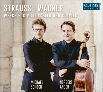 Norbert Anger / Michael Schoch 슈트라우스 / 바그너: 첼로와 피아노를 위한 작품집 (R. Strauss / Wagner: Works for Cello and Piano)