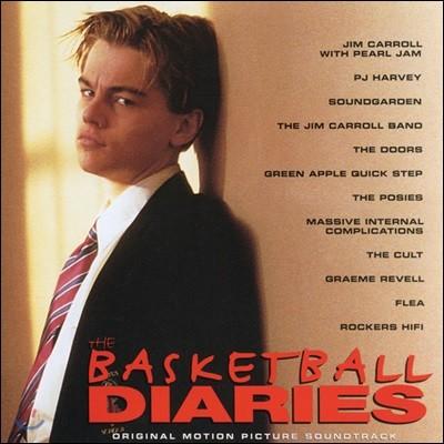 바스켓볼 다이어리 영화음악 (The Basketball Diaries OST) [배스킷볼 오렌지 컬러 2LP]