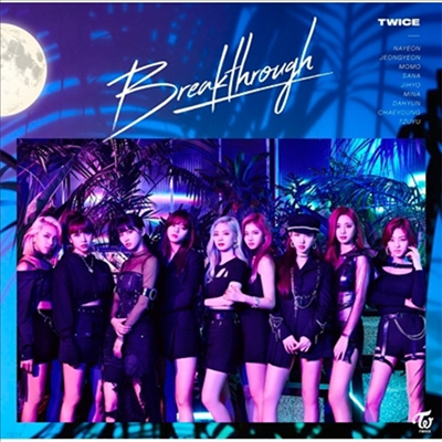 트와이스 (Twice) - Breakthrough (CD)