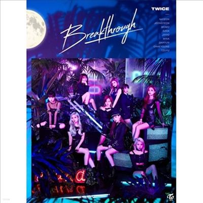 트와이스 (Twice) - Breakthrough (CD+DVD) (초회한정반 A)