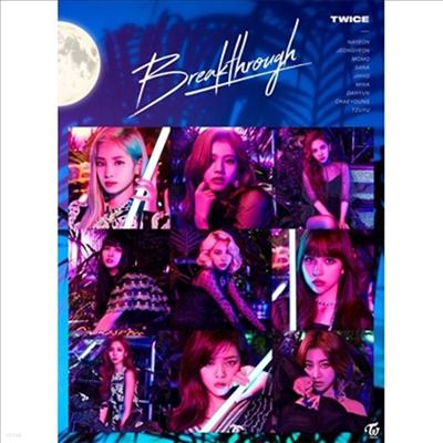 트와이스 (Twice) - Breakthrough (CD+DVD) (초회한정반 B)